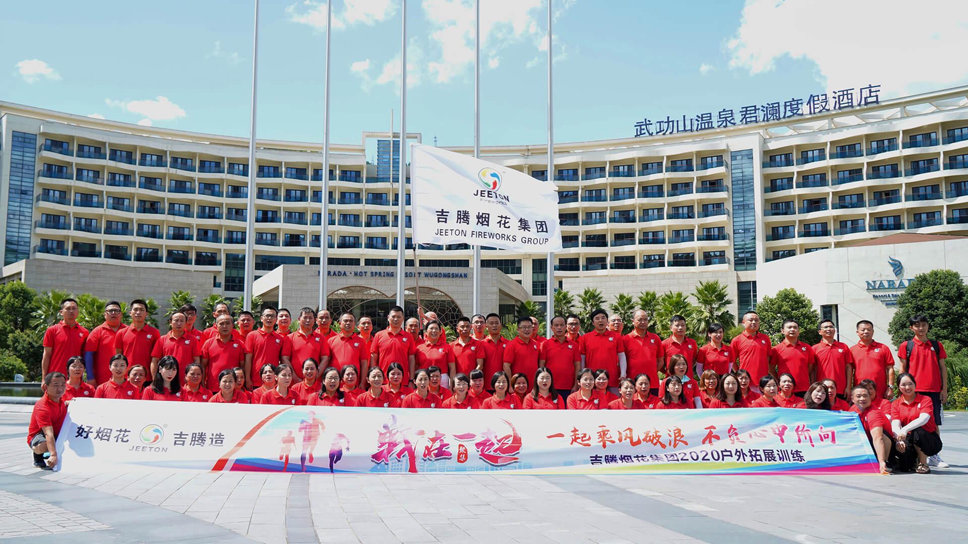 Liuyang Jeeton Fireworks Group Co., Ltd.