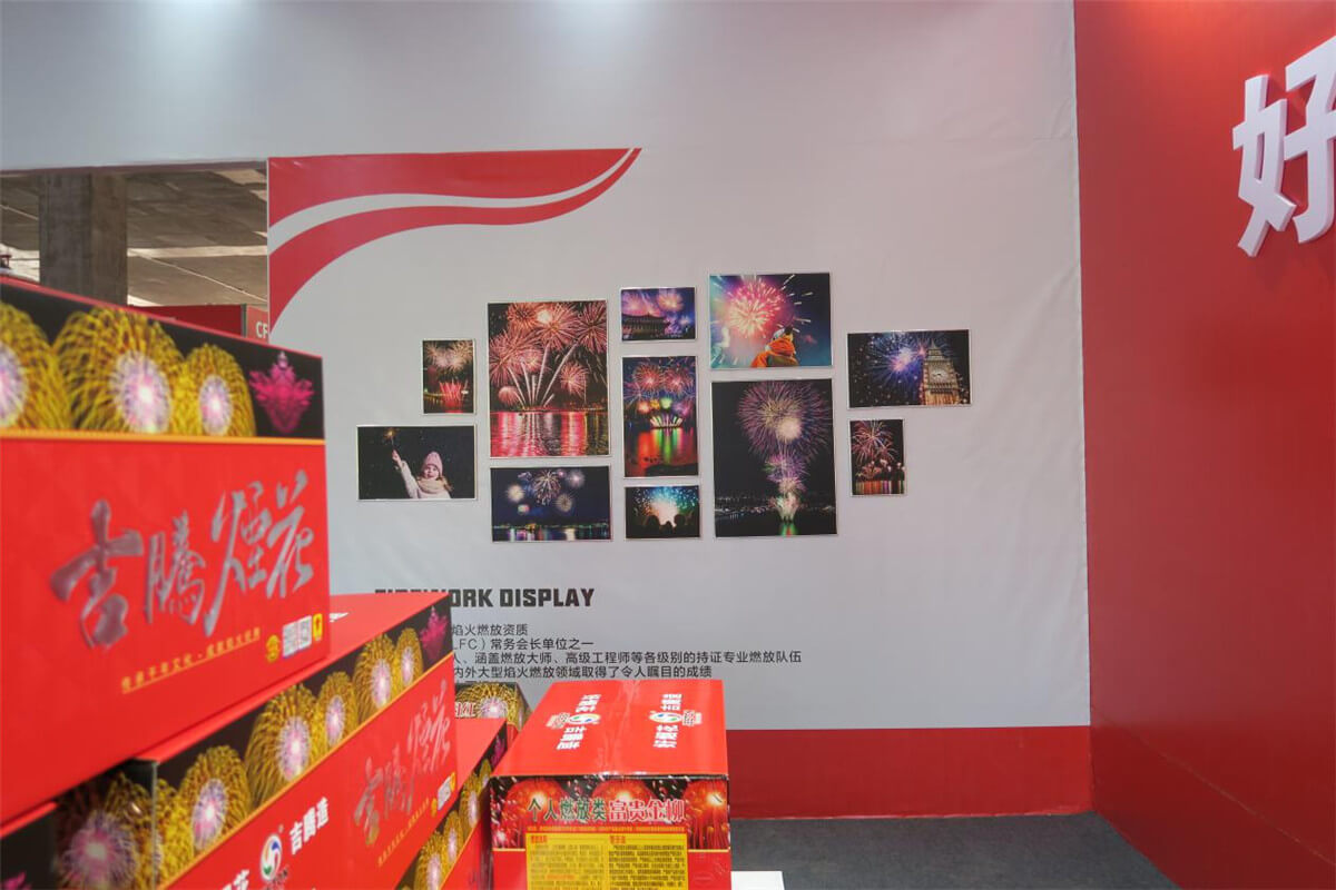 2019 Liuyang Fireworks and Firecrackers Fair