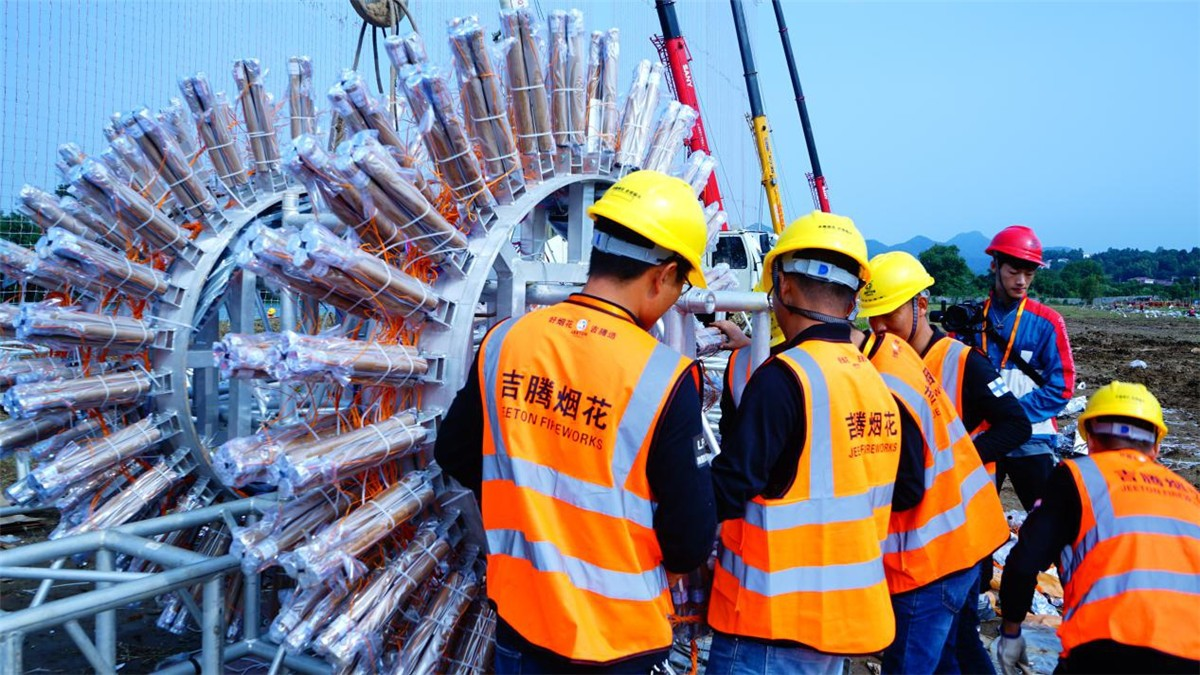 """2020 Liuyang Fireworks Conference:Jeeton Fireworks Champion Show--""""Encounter the Arctic"""""""