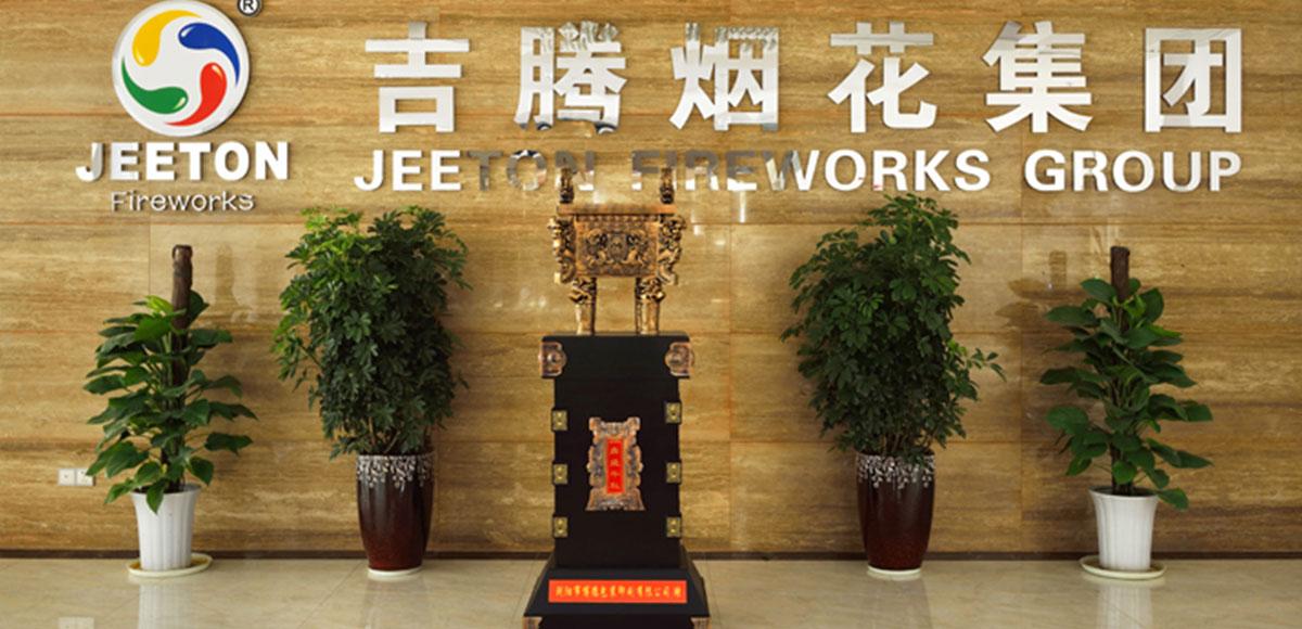 Jeeton Fireworks Group