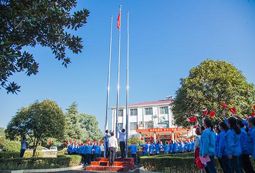 China 70th Anniversary