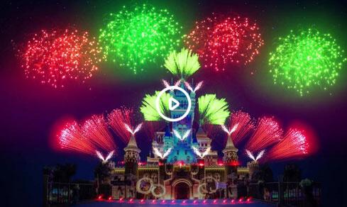 Theme Park Fireworks