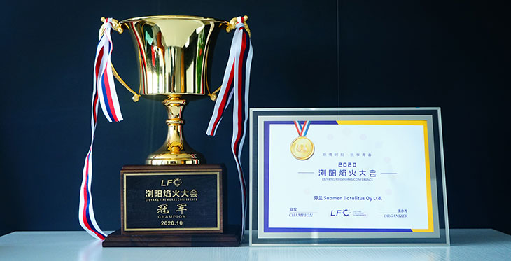 Champion Award of 2020 Liuyang Fireworks Conference--Gold Medal